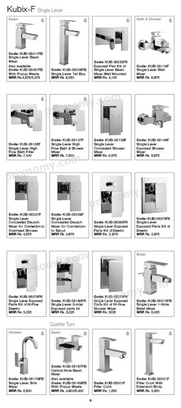 Jaquar bathroom fittings price list